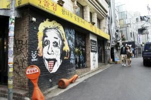 Free Market Hongdae Seoul