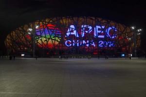 Fuglereden, OL-Byen, Beijing
