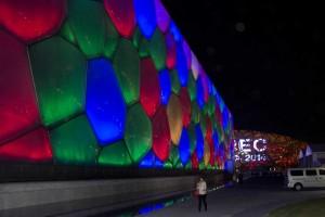Water Cube, OL-Byen, Beijing
