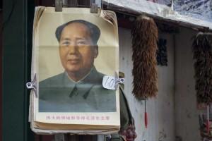 Mao på tilbud