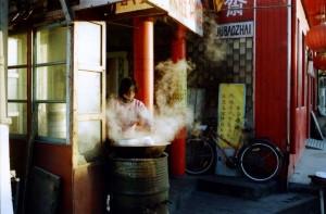 Beijing 1995 Dumplings Baozi