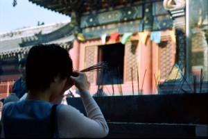 Beijing 1995 Lama Temple